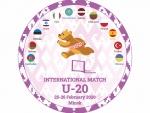 Minskis toimuval rahvusvahelisel võistlusel osaleb 22-liikmeline Eesti koondis